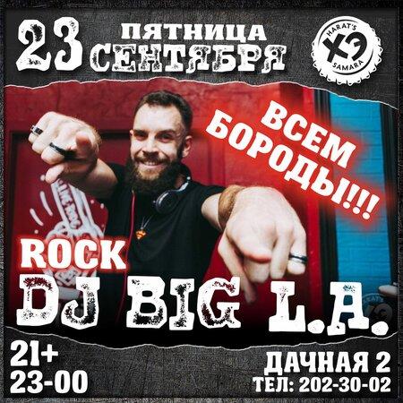 DJ Big L.A. концерт в Самаре 23 сентября 2016