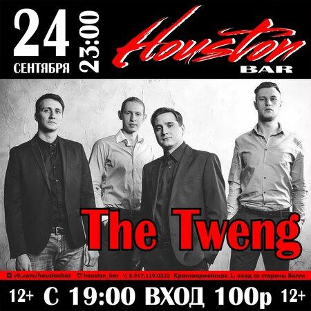 The Tweng концерт в Самаре 24 сентября 2016