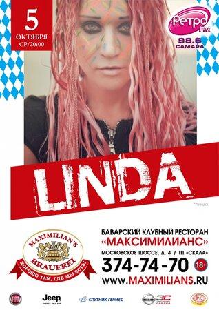 Линда концерт в Самаре 5 октября 2016