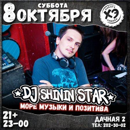 DJ Shinin концерт в Самаре 8 октября 2016