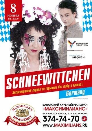 Schneewittchen концерт в Самаре 8 ноября 2016