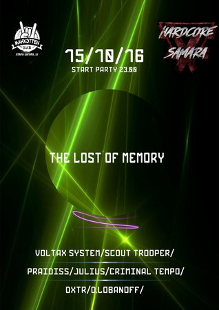 Hardcore Samara: The Lost of Memory концерт в Самаре 15 октября 2016