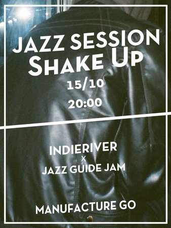 Jazz Guide Jam, Shake Up концерт в Самаре 15 октября 2016