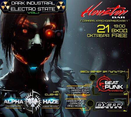 Dark Industrial Electro State концерт в Самаре 21 октября 2016