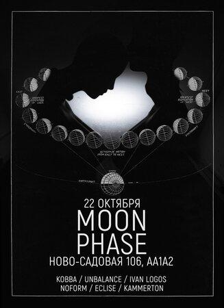 Moon Phase концерт в Самаре 22 октября 2016