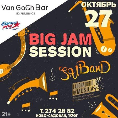 Big Jam Session концерт в Самаре 27 октября 2016