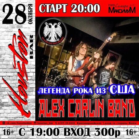Alex Carlin концерт в Самаре 28 октября 2016