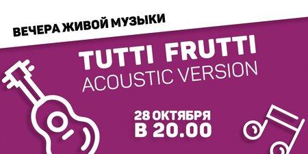 Вечер живой музыки концерт в Самаре 28 октября 2016