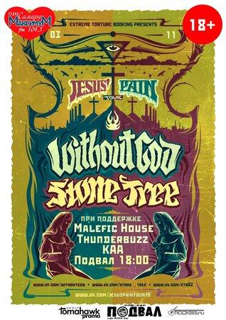 Without God, Stone Tree концерт в Самаре 3 ноября 2016