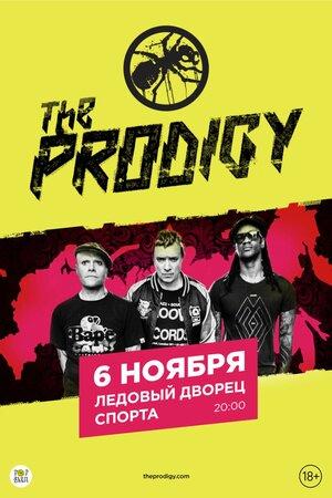 The Prodigy концерт в Самаре 6 ноября 2016