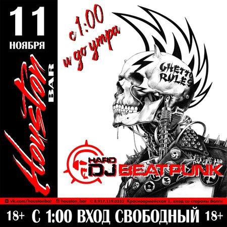 DJ BeatPunk концерт в Самаре 12 ноября 2016