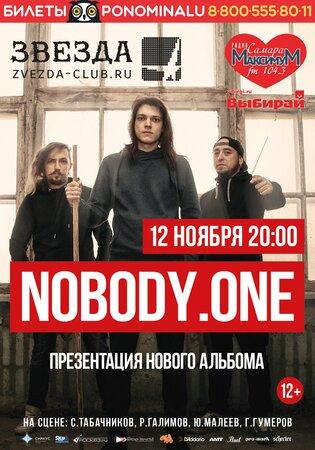 nobody.one концерт в Самаре 12 ноября 2016