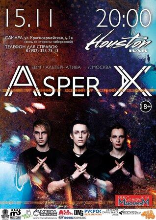 Asper X концерт в Самаре 15 ноября 2016