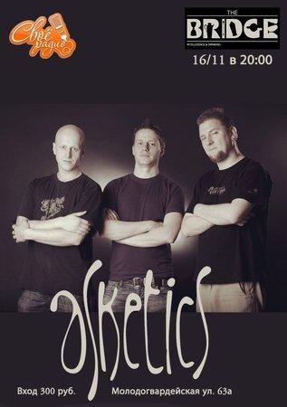 Ascetics Trio концерт в Самаре 16 ноября 2016