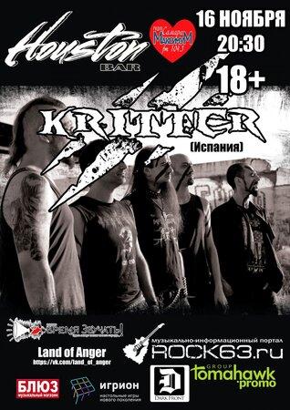 Kritter концерт в Самаре 16 ноября 2016