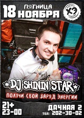 DJ Shinin концерт в Самаре 18 ноября 2016