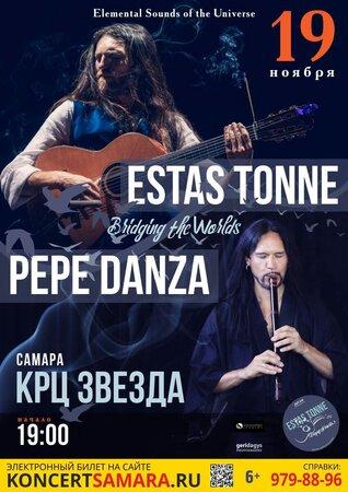 Естас Тонне, Джозефа Данза концерт в Самаре 19 ноября 2016
