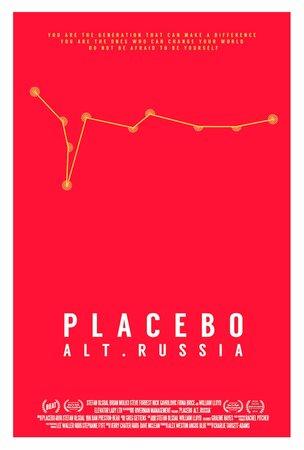 Beat Weekend: Placebo: Alt.Russia концерт в Самаре 20 ноября 2016