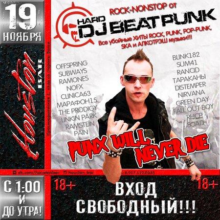 DJ BeatPunk концерт в Самаре 20 ноября 2016