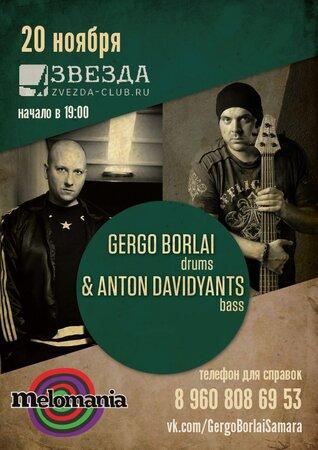Gergo Borlai концерт в Самаре 20 ноября 2016