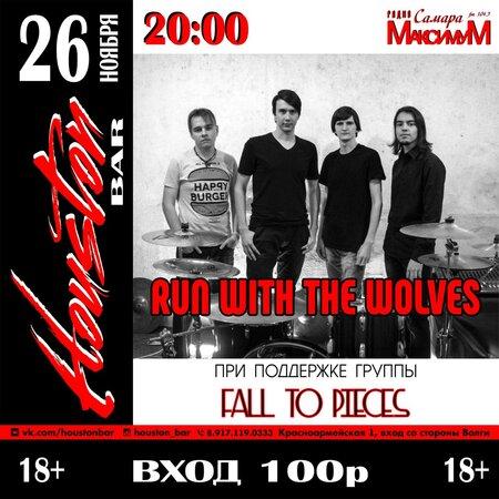 Run With The Wolves концерт в Самаре 26 ноября 2016