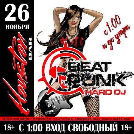 DJ BeatPunk концерт в Самаре 27 ноября 2016
