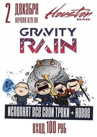 Gravity Rain концерт в Самаре 2 декабря 2016
