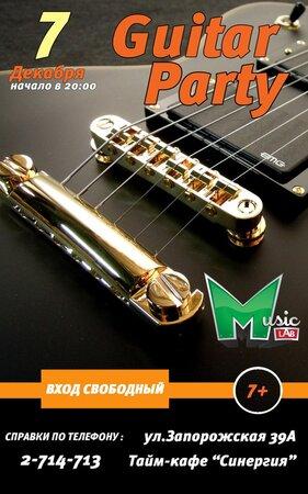 Guitar Party концерт в Самаре 7 декабря 2016