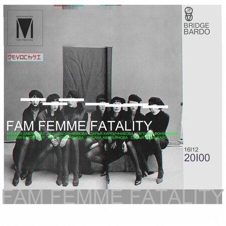 Fam Femme Fatality концерт в Самаре 16 декабря 2016