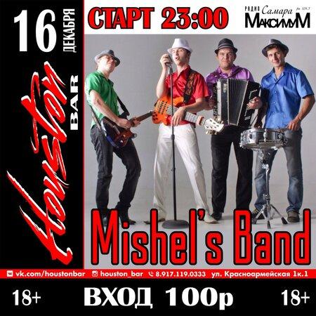 Mishel's Band концерт в Самаре 16 декабря 2016