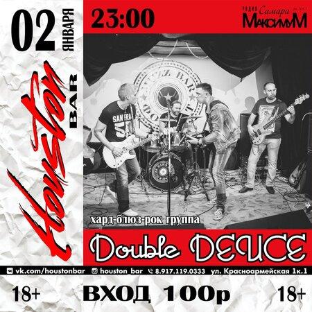 Double Deuce концерт в Самаре 2 января 2017