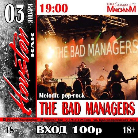 The Bad Managers концерт в Самаре 3 января 2017