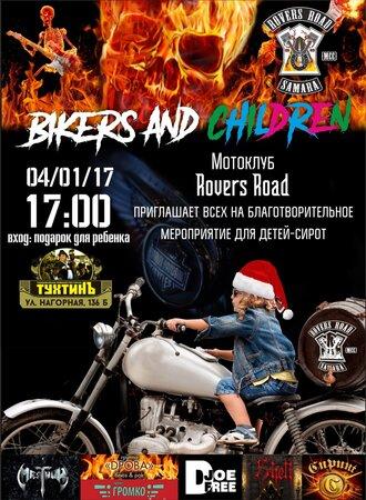 Bikers and Children концерт в Самаре 4 января 2017