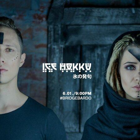 Ice Hokku концерт в Самаре 6 января 2017