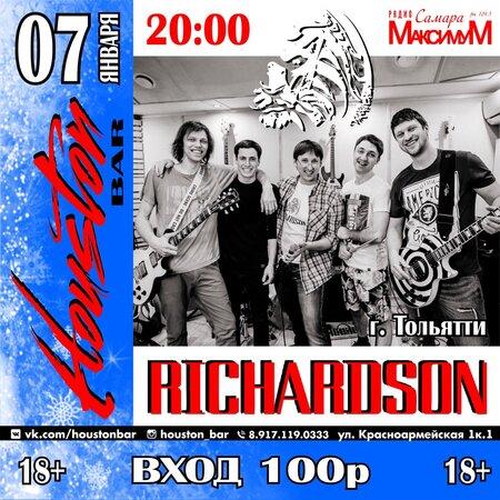Richardson концерт в Самаре 7 января 2017