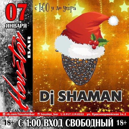 DJ Shaman концерт в Самаре 8 января 2017