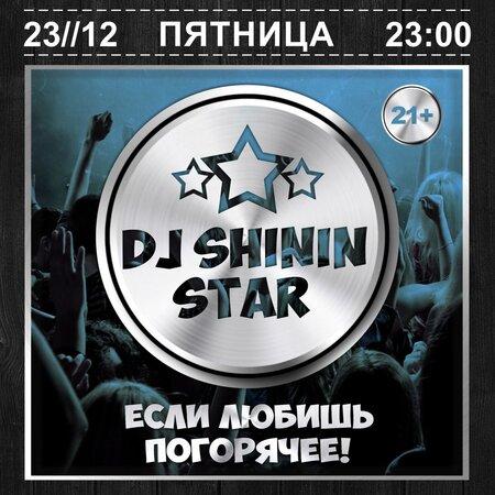 DJ Shinin концерт в Самаре 23 декабря 2016