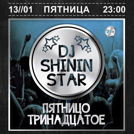 DJ Shinin концерт в Самаре 13 января 2017