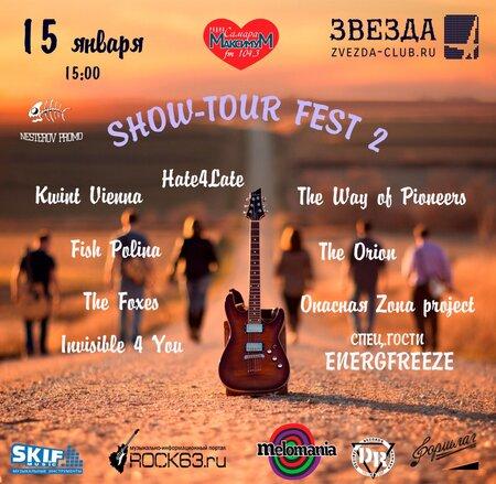 Show Tour Fest II концерт в Самаре 15 января 2017