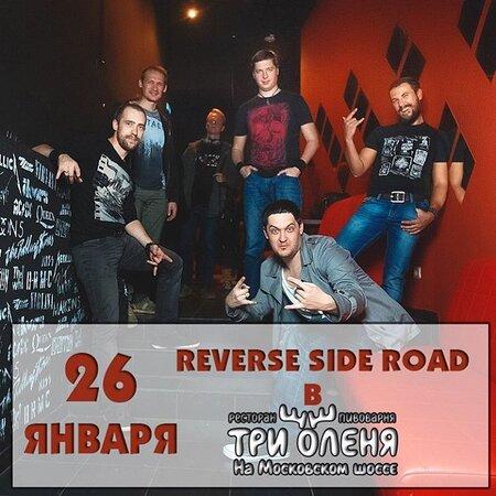 Reverse Side Road концерт в Самаре 26 января 2017