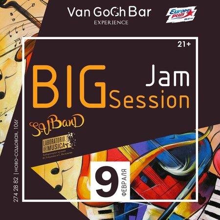 Big Jam Session концерт в Самаре 9 февраля 2017
