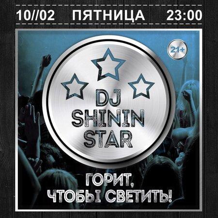 DJ Shinin концерт в Самаре 10 февраля 2017