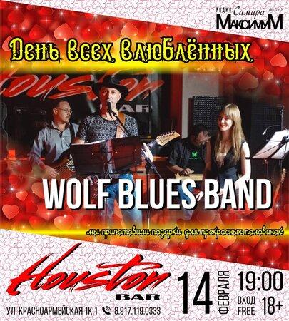Wolf Blues Band концерт в Самаре 14 февраля 2017