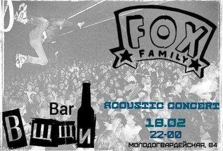 Fox Family концерт в Самаре 18 февраля 2017