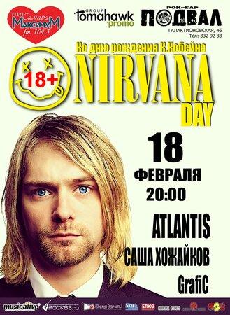 Nirvana Day концерт в Самаре 18 февраля 2017