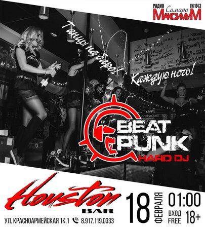 The Beat Punk концерт в Самаре 19 февраля 2017