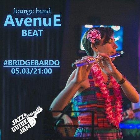Avenue Beat концерт в Самаре 5 марта 2017