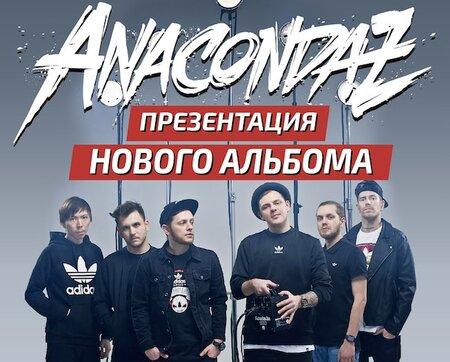 Anacondaz концерт в Самаре 7 марта 2017