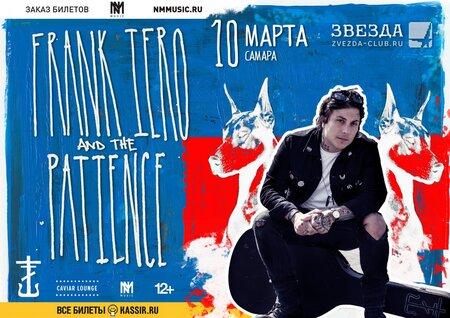 Frank Iero andthe Patience концерт в Самаре 10 марта 2017