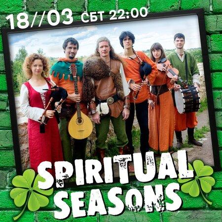 Spiritual Seasons концерт в Самаре 18 марта 2017
